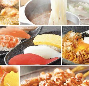 和食さとの食べ放題「さとしゃぶプレミアムコース」